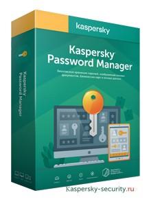 Изображение Kaspersky Password Manager